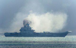 Το ρωσικό αεροπλανοφόρο «Ναύαρχος Κουζνετσόφ» πλέει στα ανοιχτά του Ντόβερ για να περάσει τη Μάγχη, με προορισμό τις συριακές ακτές, ενισχύοντας τη ρωσική στρατιωτική παρουσία στην Ανατολική Μεσόγειο.
