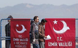 Η διαχείριση του προσφυγικού έχει κοστίσει στην Τουρκία 25 δισ. δολάρια, υποστηρίζουν Τούρκοι αξιωματούχοι.