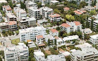 Η πορεία των τιμών στην ελληνική αγορά κατοικίας εμφανίζει βελτίωση το τελευταίο διάστημα, καθώς κατά το πρώτο φετινό τρίμηνο οι αξίες είχαν υποχωρήσει κατά 5% σε ετήσια βάση.
