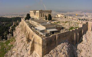 anadeixi-toy-mesaiona-tis-akropolis-2157705