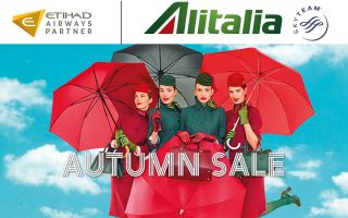 i-alitalia-xekinise-proothitiki-energeia-global-sales0