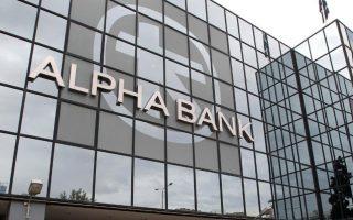 anaptyxi-ano-toy-2-provlepei-gia-to-2017-ekthesi-tis-alpha-bank0