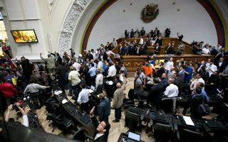 praxikopima-madoyro-kataggellei-i-ethnosyneleysi-tis-venezoyelas0