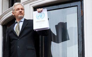 neo-gyro-apokalypseon-etoimazei-i-wikileaks0