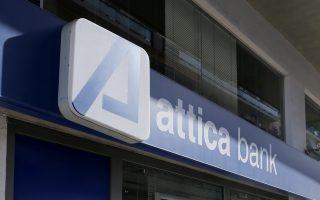 Στέλεχος της Τράπεζας Αττικής που παραιτήθηκε τους προηγούμενους μήνες είπε στην «Κ», υπό τον όρο της ανωνυμίας, ότι η «τράπεζα λειτουργούσε υπό διακομματική συμπαιγνία, που μετέτρεπε τις συντάξεις των μηχανικών σε πλαφόν για τις επιχειρήσεις τους».