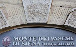 solomonteia-lysi-anazitei-i-romi-gia-monte-dei-paschi0