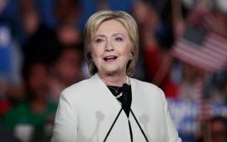 diarroi-sta-wikileaks-ton-epi-pliromi-omilion-tis-klinton-gia-tin-goldman-sachs0