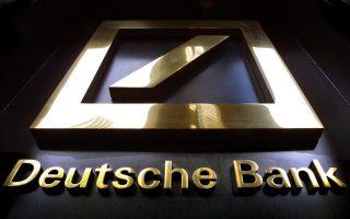 i-deutsche-bank-se-diakanonismo-me-to-yp-dikaiosynis-ton-ipa0