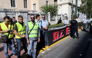 Φωτογραφία από την προηγούμενη παρέμβαση συνδικαλιστών της ΕΛ.ΑΣ. έξω από τα γραφεία του ΣτΕ.