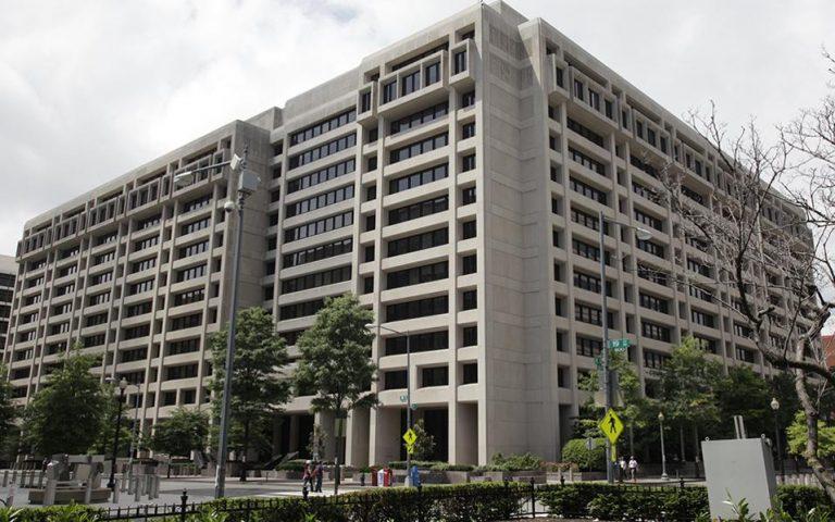 Οι τρεις σκληρές απαιτήσεις του ΔΝΤ