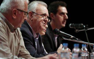 Ο αντιπρόεδρος της κυβέρνησης Γιάννης Δραγασάκης (Κ) μιλάει σε ανοιχτή πολιτική εκδήλωση του ΣΥΡΙΖΑ με θέμα: ''Πολιτική συγκυρία και οι θέσεις του ΣΥΡΙΖΑ