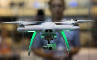 ti-provlepei-o-kanonismos-tis-ypa-gia-ta-drones-2153854