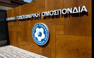 Η ΕΠΟ ανακοίνωσε ότι αύριο ο Κ. Κουτσοκούμνης θα παραχωρήσει συνέντευξη Τύπου στα γραφεία της για να παρουσιάσει την «επιτροπή εξομάλυνσης».