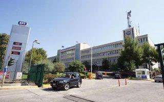 kypros-ypografi-protokolloy-synergasias-rik-kai-ert0