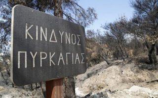 chania-se-exelixi-pyrkagia-sta-falasarna-kissamoy0