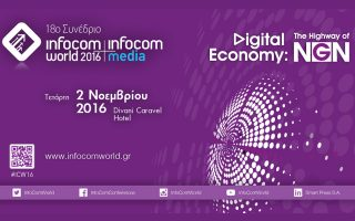 18o-synedrio-infocom-world-amp-8211-digital-economy-the-highway-of-ngn-2153912