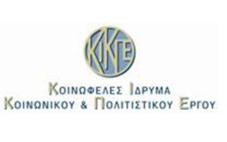 kathigites-sta-thrania-me-kefi0