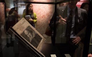Ενα από τα ελάχιστα εναπομείναντα πρωτότυπα αντίτυπα έργων του Σαίξπηρ, τυπωμένο το 1623, σε δημοπρασία στο Χονγκ Κονγκ.