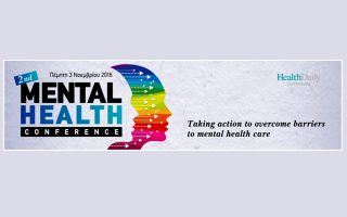 2nd-mental-health-conference0