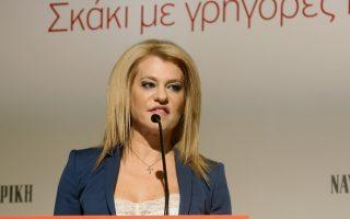 Η υφυπουργός Οικονομίας, Ανάπτυξης & Τουρισμού Θεοδώρα Τζάκρη μιλάει στο 1ο Συνέδριο για τα καταναλωτικά αγαθά και το λιανεμπόριο με τίτλο «Σκάκι με γρήγορες κινήσεις» που διοργάνωσε η εφημερίδα Ναυτεμπορική σε κεντρικό ξενοδοχείο της Αθήνα, την Πέμπτη 22 Σεπτεμβρίου 2016. ΑΠΕ-ΜΠΕ/ΑΠΕ-ΜΠΕ/ΣΥΜΕΛΑ ΠΑΝΤΖΑΡΤΖΗ