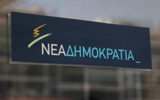 nd-dipla-ypeythynos-o-tsipras-gia-ta-dakrygona-stoys-syntaxioychoys0