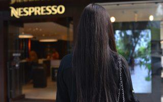 h-nespresso-sas-proskalei-se-ena-taxidi-me-afetiria-ti-vrazilia-kai-proorismo-tin-apolaysi0