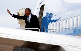 «Εμβληματικό» χώρο για να εκφωνήσει ο Αμερικανός πρόεδρος Μπαράκ Ομπάμα τη βαρυσήμαντη ομιλία του αναζητεί η Αθήνα.