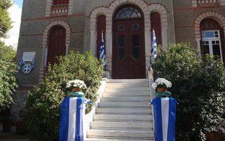 Η είσοδος της οικίας Μεταξά στην Κηφισιά.