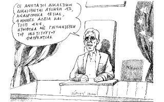 skitso-toy-andrea-petroylaki-14-10-160