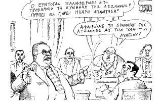 skitso-toy-andrea-petroylaki-21-10-160
