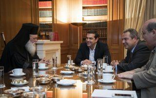 Η εκεχειρία στην κόντρα Εκκλησίας - ΣΥΡΙΖΑ αποφασίσθηκε μετά τη συνάντηση Ιερωνύμου - Τσίπρα στο Μέγαρο Μαξίμου.