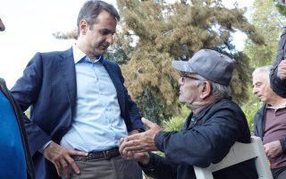mitsotakis-egklovismenos-sta-adiexoda-toy-o-k-tsipras-photos0