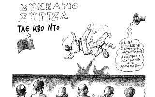 skitso-toy-andrea-petroylaki-13-10-160