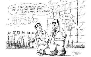 skitso-toy-andrea-petroylaki-20-10-160