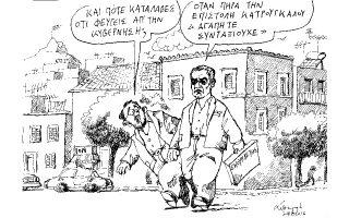 skitso-toy-andrea-petroylaki-25-10-160
