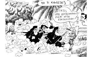 skitso-toy-andrea-petroylaki-06-10-160