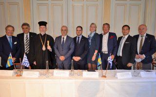 Από αριστερά: κ. Ευάγγελος Καρόκης Πρώην Πρέσβης της Ελλάδας στη Σουηδία, κ. Δημήτριος Τουλούμπας Πρέσβης της Ελλάδας στην Σουηδία, Σεβασμιότατος Μητροπολίτης Σουηδίας και πάσης Σκανδιναβίας κ. Κλεόπας, κ. Δημήτρης Μάρδας Υφυπουργός Εξωτερικών της Ελλάδας, κ. Ιωάννης Δ. Σαρακάκης, Πρόεδρος του Ελληνο-Σουηδικού Επιμελητηρίου, κα. Theresa Ryberg, Επικεφαλής του Enterprise Europe Network, Företagarna Stockholm, κ. Jan Björnum, Πρόεδρος του Trade Partner Sweden,  Dr. Andreas Hatzigeorgiou, Chief Economist του Εμπορικού Επιμελητηρίου της Στοκχόλμης, κ. Σωτήρης Δελής Βουλευτής Σουηδίας.