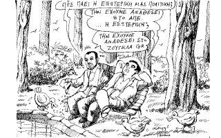 skitso-toy-andrea-petroylaki-19-10-160