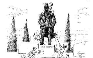 skitso-toy-andrea-petroylaki-27-10-160