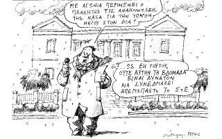 skitso-toy-andrea-petroylaki-02-10-160