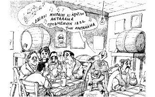 skitso-toy-andrea-petroylaki-30-10-160