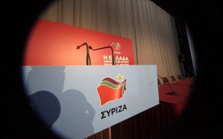 ena-synedrio-taytotitas-xekina-gia-ton-syriza-leei-i-ekprosopos-toy0