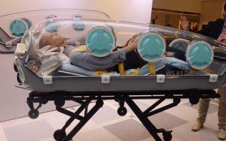 Ανάμεσα στις πρωτότυπες τεχνολογίες που παρουσιάστηκαν ήταν και μια κάψουλα ασφαλούς μεταφοράς ατόμων με μεταδοτικές ασθένειες (φωτ.).