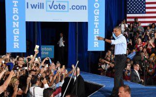 Ο Μπαράκ Ομπάμα δείχνει μέλη του ακροατηρίου, κατά την ομιλία του σε λύκειο στο Βόρειο Λας Βέγκας.