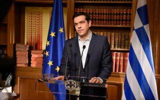 perikopi-kondylion-gia-chores-poy-den-dechontai-prosfyges-zita-o-tsipras0