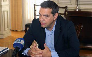 egklovismenos-meta-to-ste-o-k-tsipras0