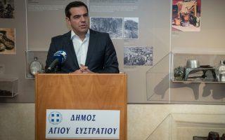 tsipras-den-tha-epitrepsoyme-se-kanena-na-amfisvitisei-spithami-ellinikis-gis0