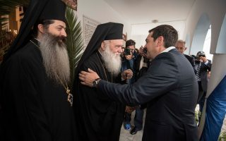 ieronymos-pros-tsipra-i-diafora-mas-den-prepei-na-mas-chorizei-alla-na-mas-enonei0