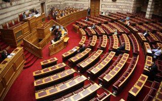 Οι ερωτήσεις που δεν συζητούνται στη Βουλή, σύμφωνα με τον κ. Βούτση, έχουν φθάσει περίπου το επίπεδο του 70%.
