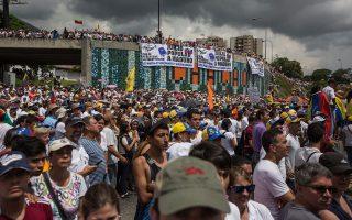 entones-mnimes-apo-to-krisimo-2014-sti-venezoyela0
